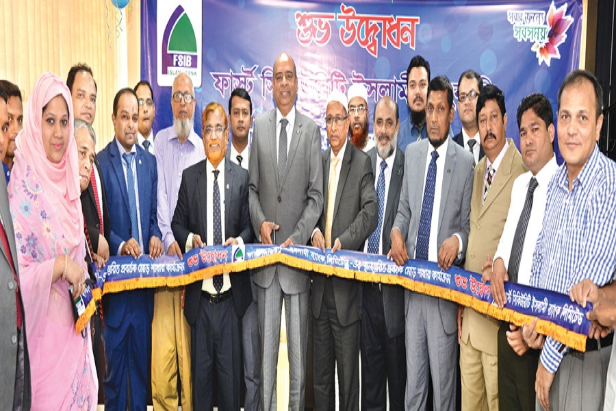 FSIBL branch moves to new premises in Ctg