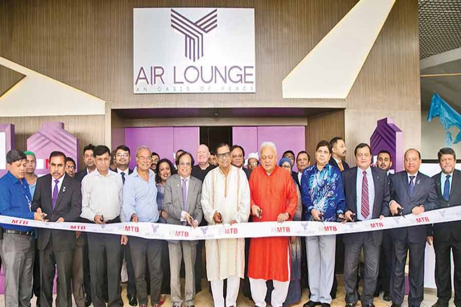 MTB opens air lounge at HSIA