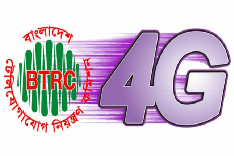 Govt hints at reconsidering spectrum conversion fee