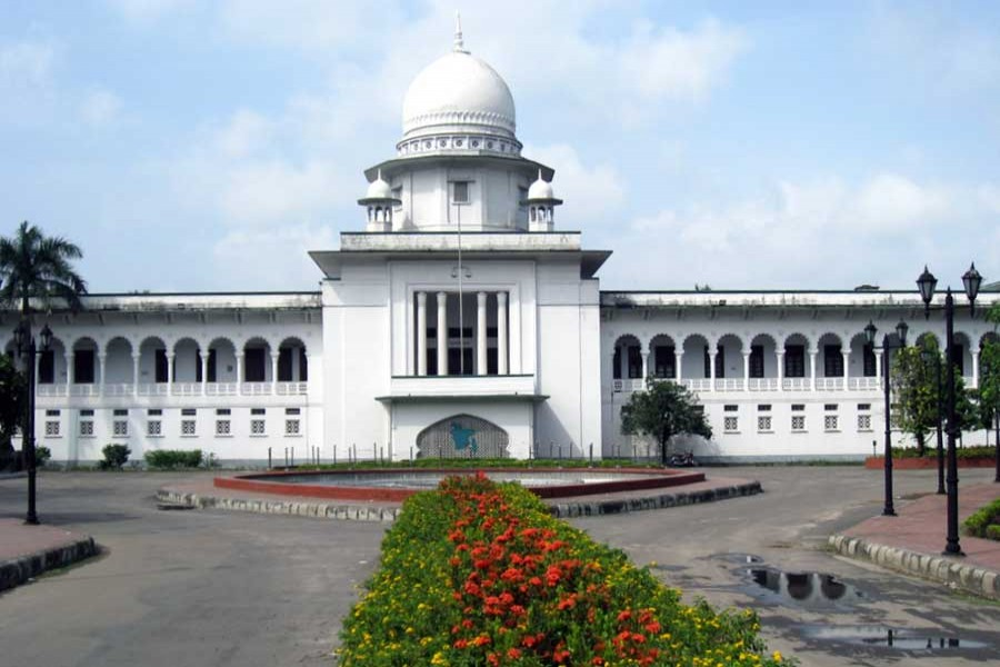 16th amendment verdict: Committee formed to file review