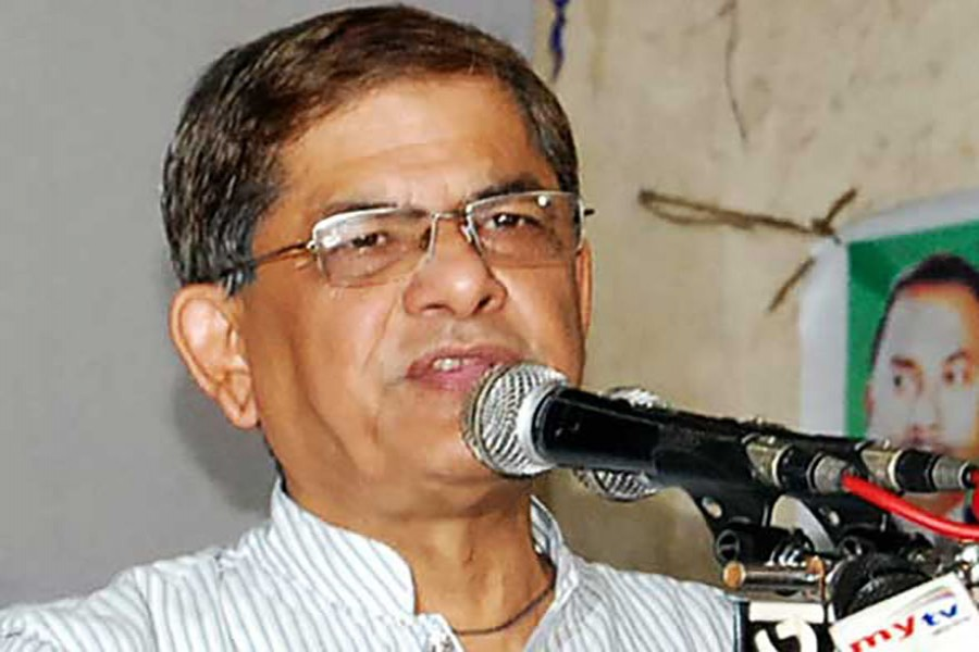 BNP expects people to 'restore' democracy