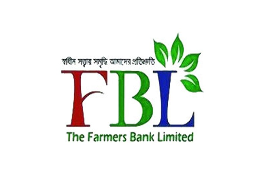 Farmers Bank in dire straits
