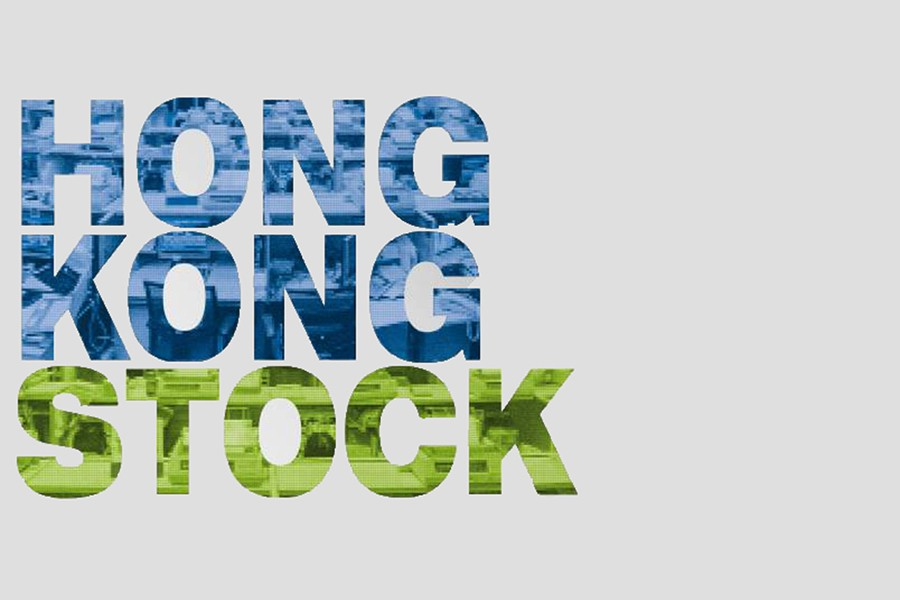HK stocks rise; energy shares boost