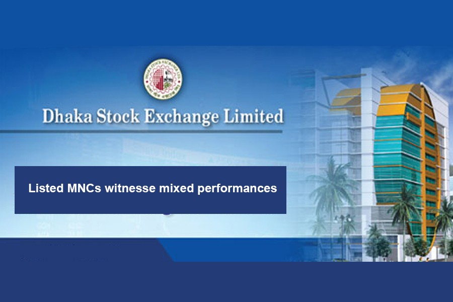Listed MNCs witness mixed price trend in 2017