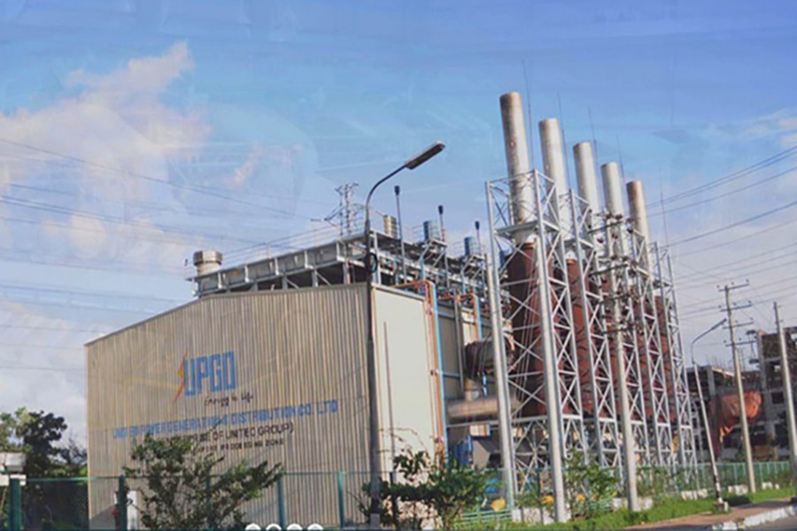 Power sector dominates DSE turnover chart