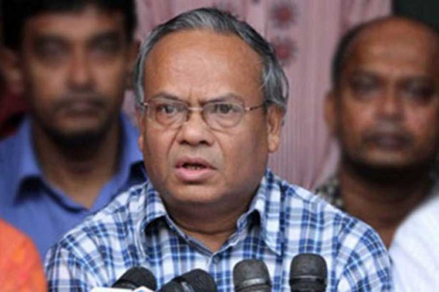 BNP's countrywide demo on Monday over foiling of black flag march