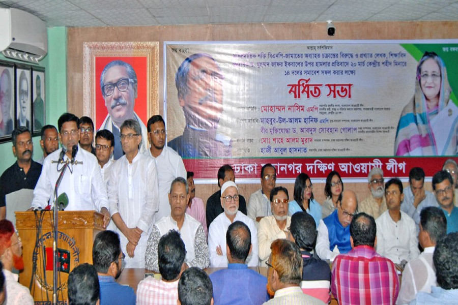Awami League Joint General Secretary Mahbubul Alam Hanif addressing an extended meeting of the Dhaka City South AL at Bangabandhu Avenue in the city on Monday, to make the 14-party alliance's rally protesting the attack on Prof Dr Muhammed Zafar Iqbal a success— Focus Bangla