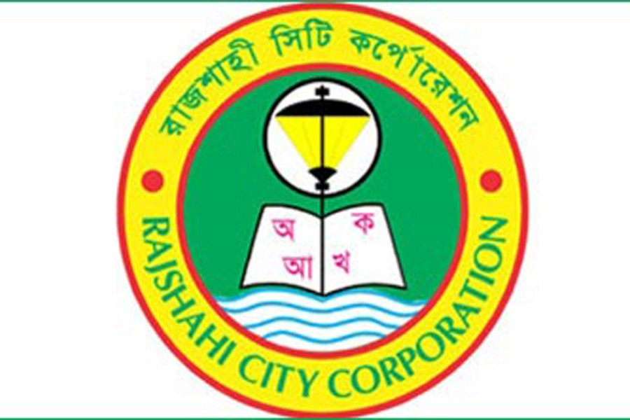 EC to take three-tier security measure in RCC election