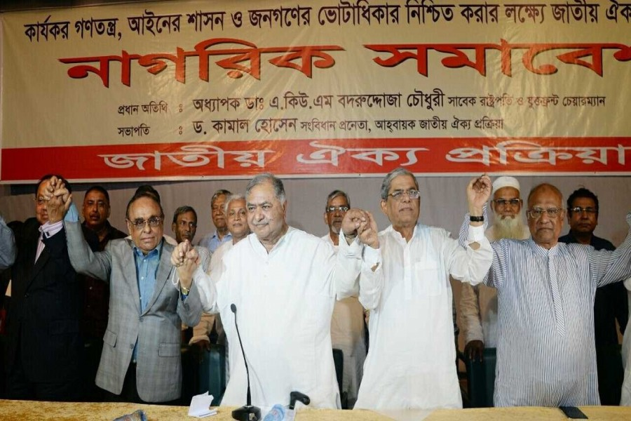 BNP leaders, B Chy join Dr Kamal's rally for 'functional democracy'