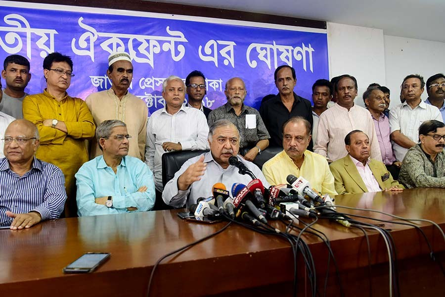 Dr Kamal forms alliance with BNP