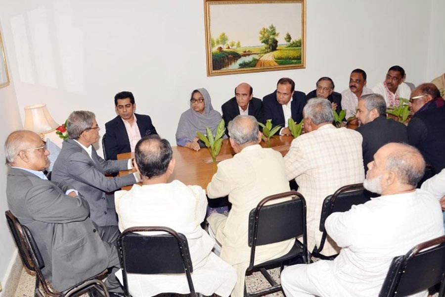 Election decision of BNP, allies in two days
