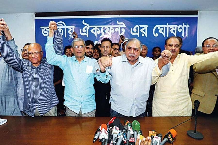 """Leaders of BNP and three other political parties formally announce the formation of an alliance called """"Jatiya Oikyafront"""" at a press conference at the Jatiya Press Club on October 13, 2018. Collected photo"""