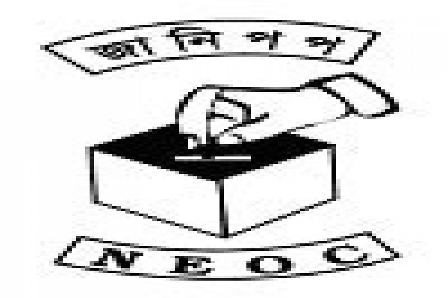 JANIPOP observes DNCC Mayoral by-election