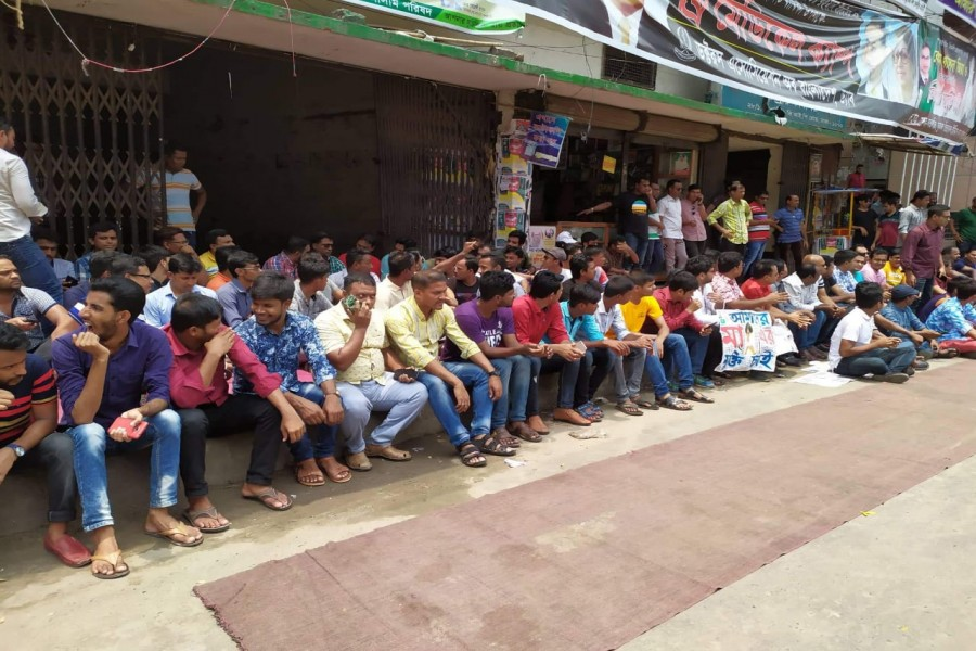 The Chhatra Dal activists say they will resume protests on Monday - Photo: UNB