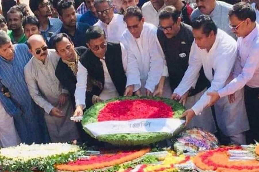 Awami League pays homage to Nazrul