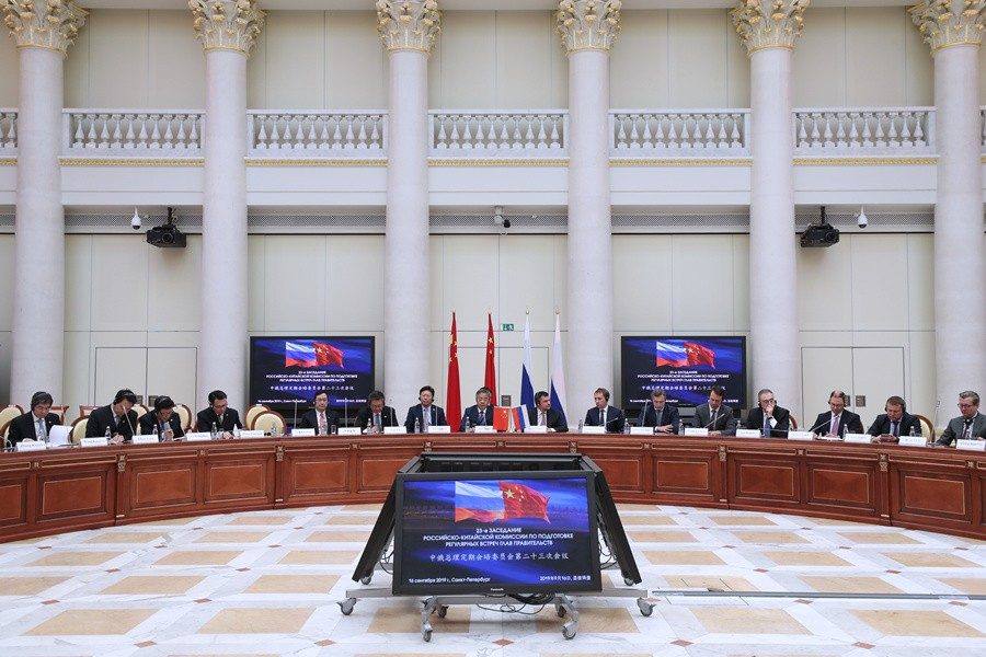 Chinese Vice Premier Hu Chunhua and Russian Deputy Prime Minister Maxim Akimov co-chair the 23rd session of the committee for regular meetings between Chinese and Russian heads of government in St. Petersburg, Russia, Sept 16, 2019. (Xinhua/Lu Jinbo)