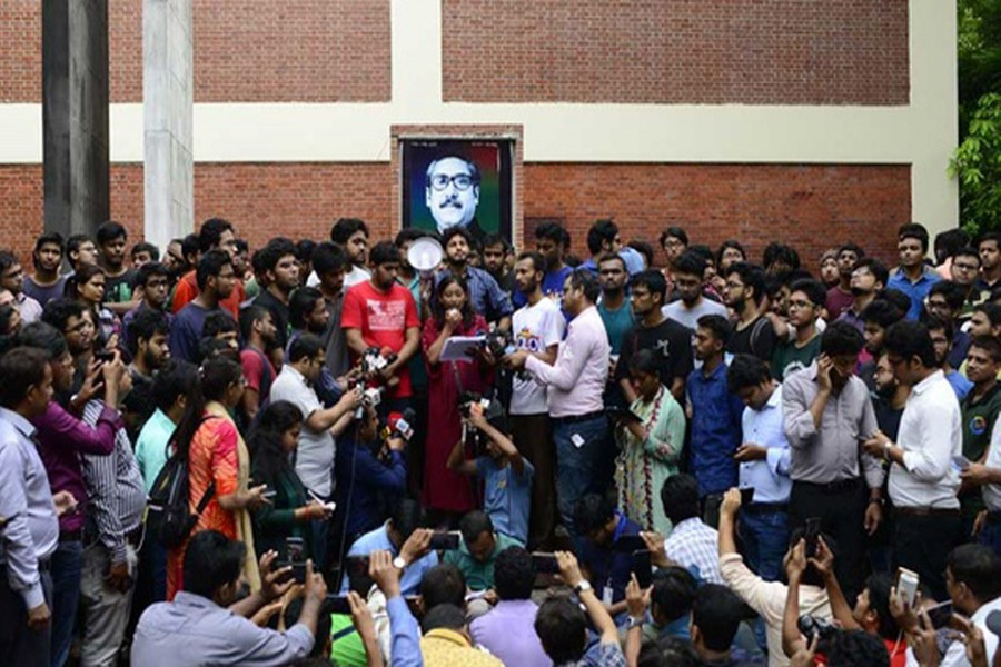 BUET students issue Friday ultimatum