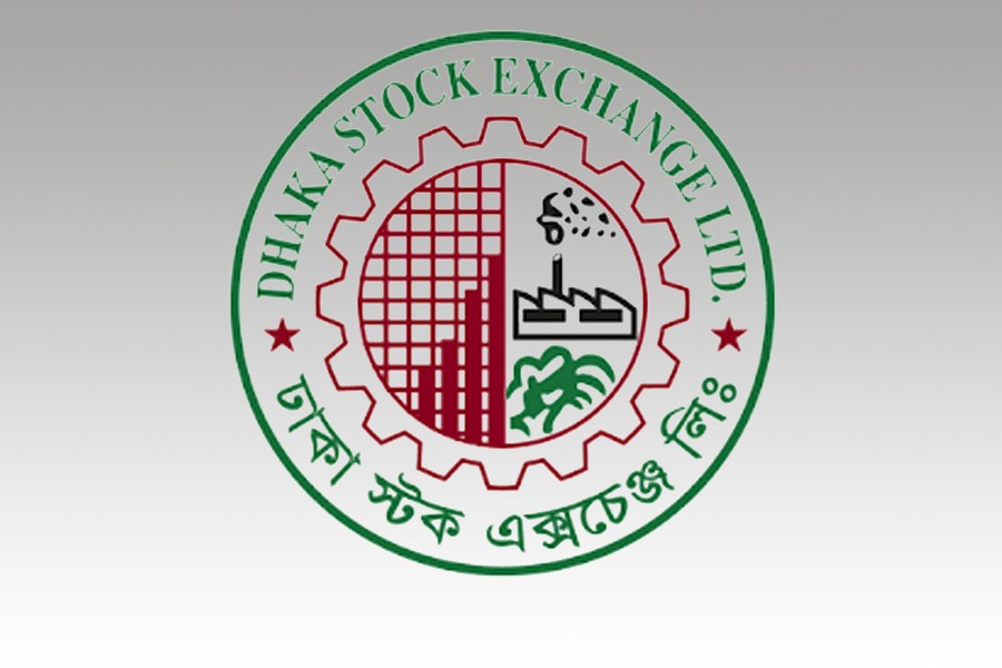 DSE to form expert panel to check IPO prospectuses
