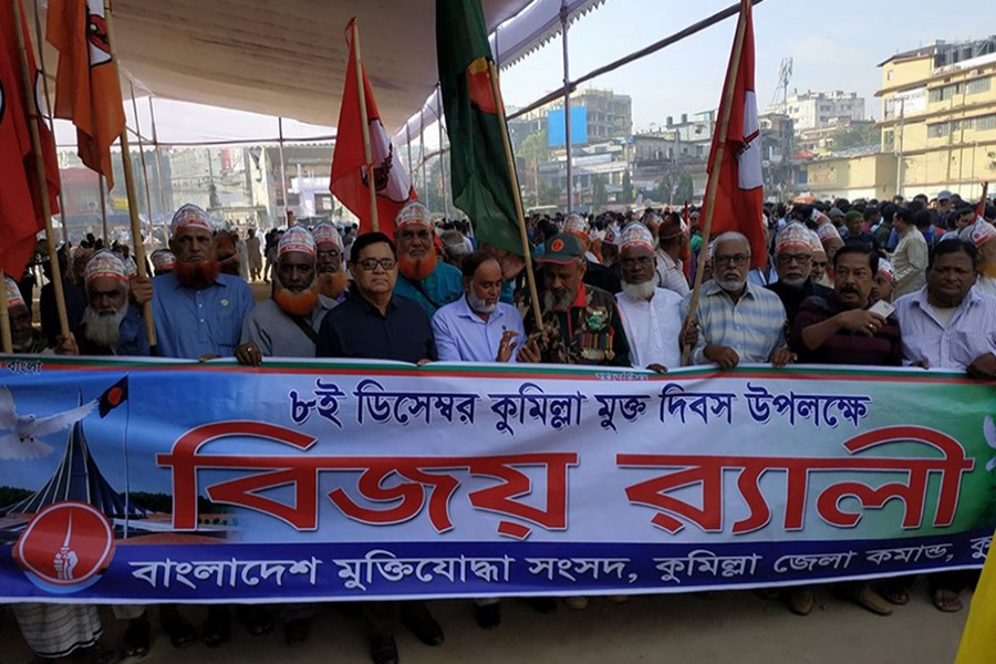 Cumilla district freedom fighter commander Shafiul Ahmed Babul along with other members of the association seen in the rally started from Town Hall in the city