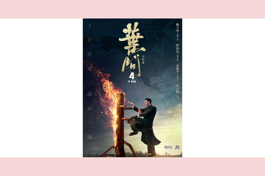 """Ip Man 4"" tops Chinese mainland box office"