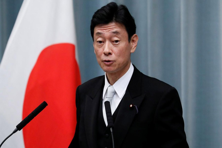 Japan's economy minister Yasutoshi Nishimura attends a news conference at prime minister Shinzo Abe's official residence in Tokyo, Japan, September 11, 2019. Reuters/Files