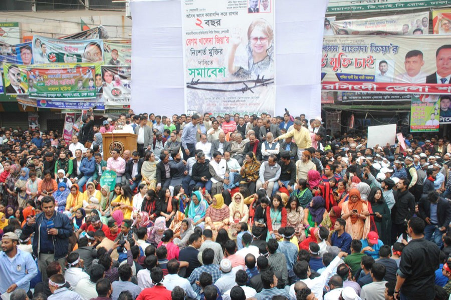 BNP to stage countrywide demo Feb 15