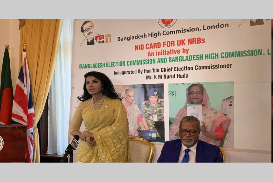 BD High Commission begins NID registration for expats in UK, Ireland