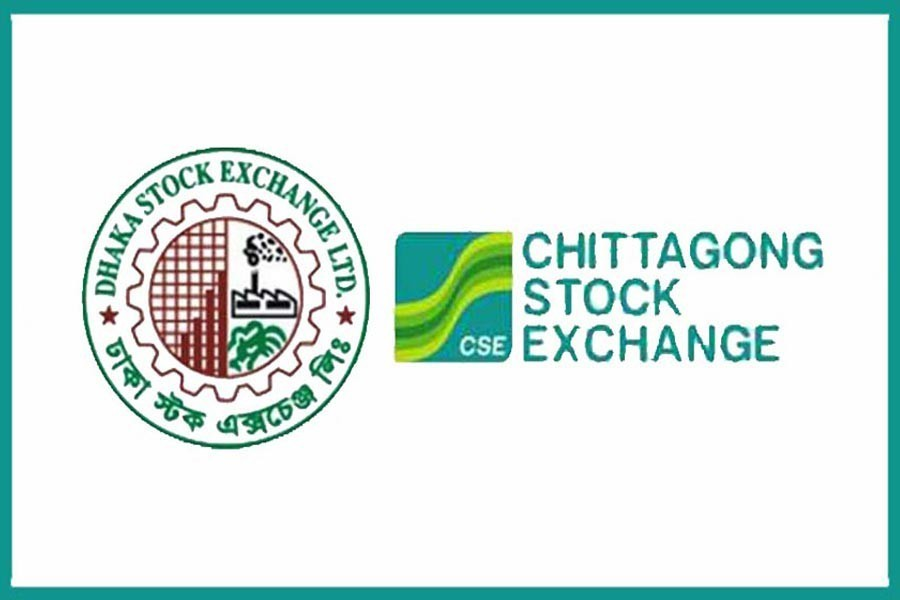 Dhaka bourse down, Chittagong bourse up in early trading