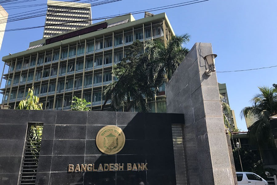 The Bangladesh Bank seal is pictured on the gate outside the central bank headquarters in Motijheel, the bustling commercial hub in capital Dhaka. — FE Photo/Files