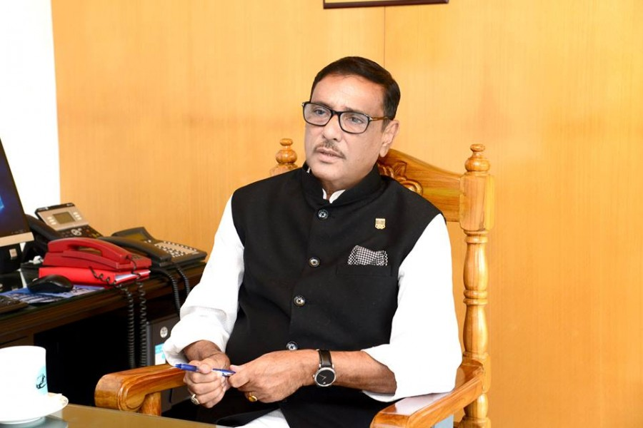 Quader urges affluent people to come forward with assistance