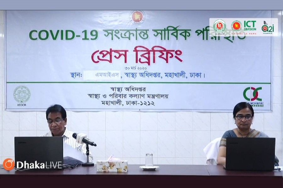 IEDCR Director Meerjady Sabrina Flora (right) seen in this screen grab while addressing an online press briefing on Monday
