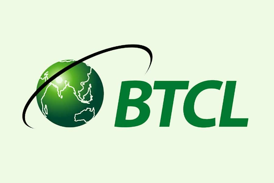 BTCL waives late fee for domain renewal until June