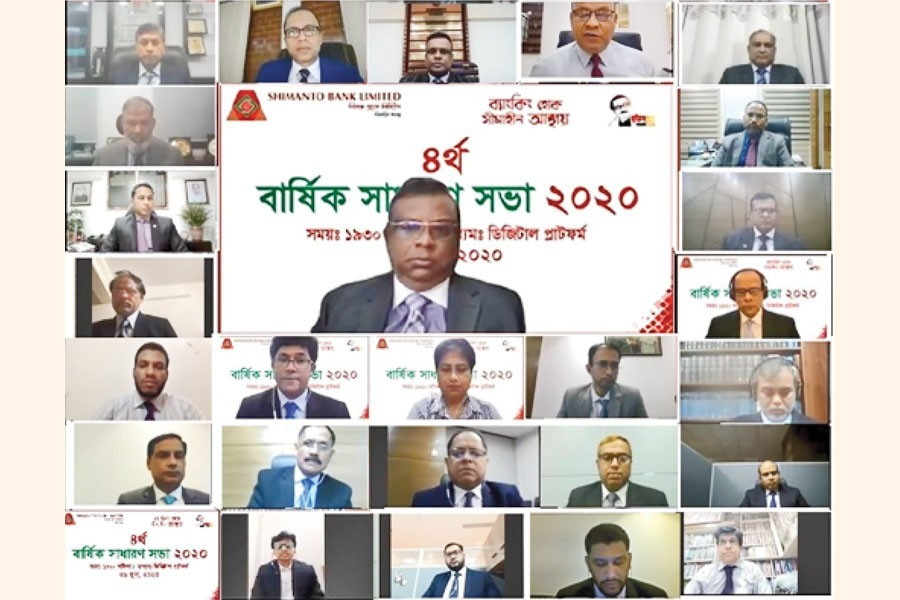 The Fourth Annual General Meeting (AGM) of Shimanto Bank being presided over online by the Director General of Border Guard Bangladesh and Chairman of the bank Major General Md Shafeenul Islam on Monday.