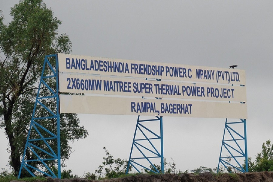 A signboard is seen near the Rampal power plant project at Rampal Upazila in the southwestern district of Bagerhat — Collected