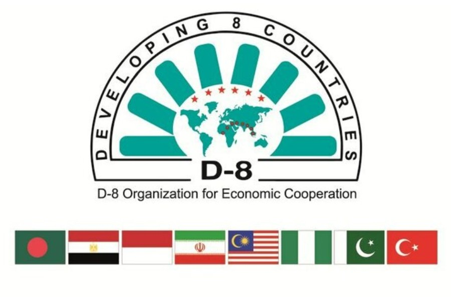 BD to host D-8 summit virtually