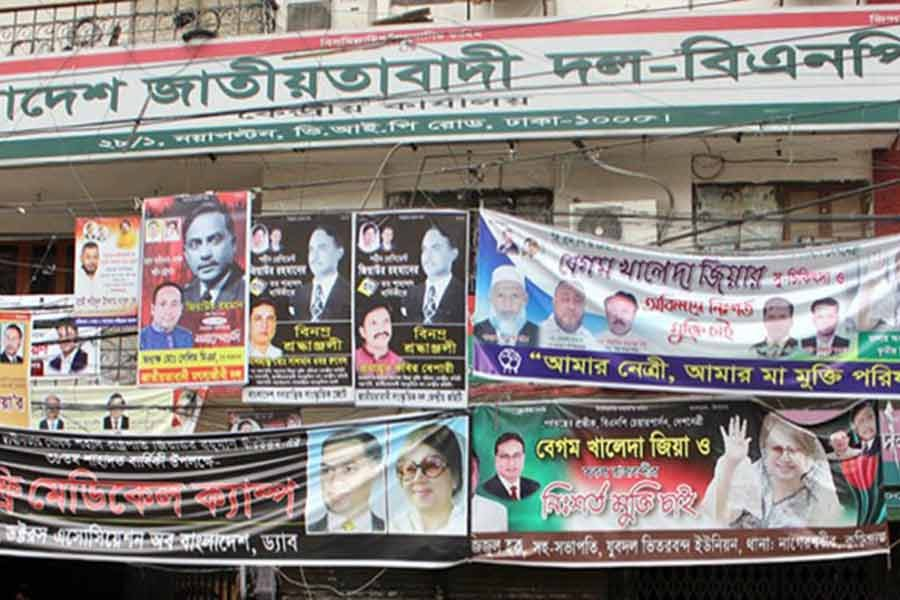 BNP submits audit report to election commission