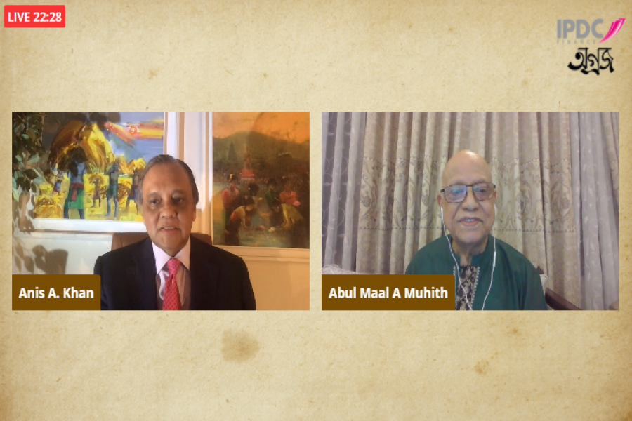 IPDC Ogroj recollects Bangladesh's accession to the UN with Muhith