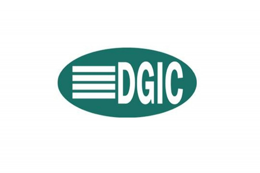 IPO subscription of Desh General Insurance to begin Feb 14