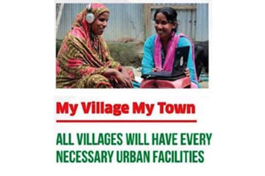 'My village my town' to offer civic amenities