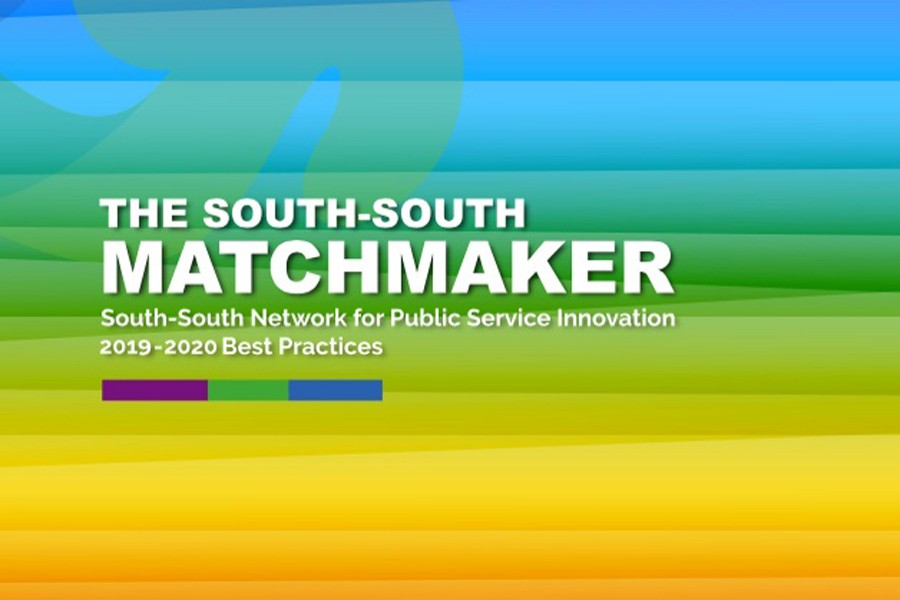 The South-South Matchmaker 2019-2020 Best Practices launched