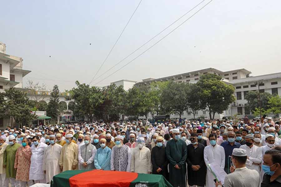 Moudud Ahmed laid to rest at family graveyard in Noakhali