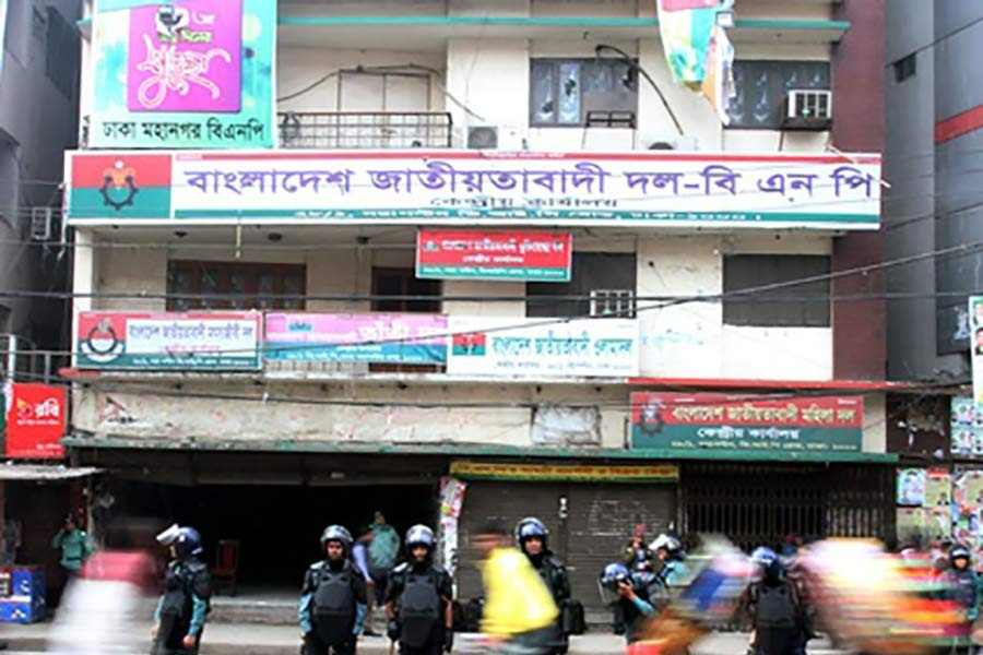 BNP urges govt to identify 'real offenders' involved in Sunamganj attack