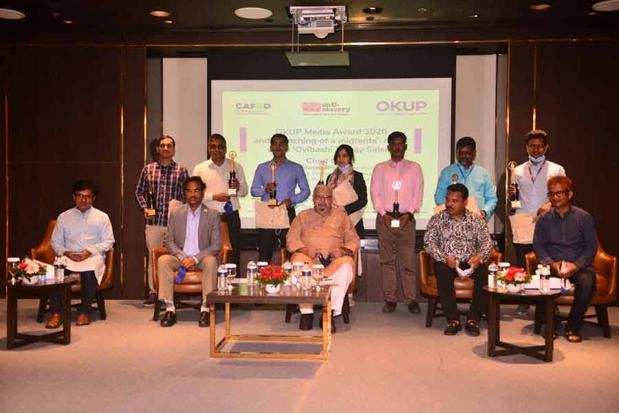 Guests and recipients of OKUP Media Award-2020 at a ceremony on Thursday