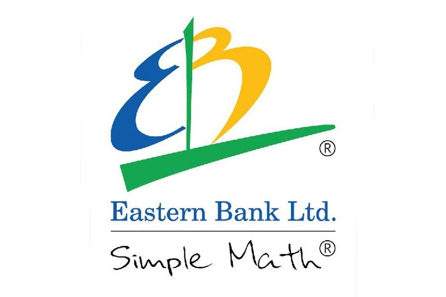Eastern Bank declares 17.50pc cash, 17.50pc stock dividend