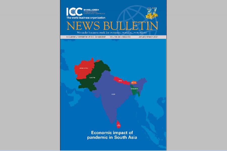 'Regional cooperation can bolster South Asia's capabilities to fight pandemic'