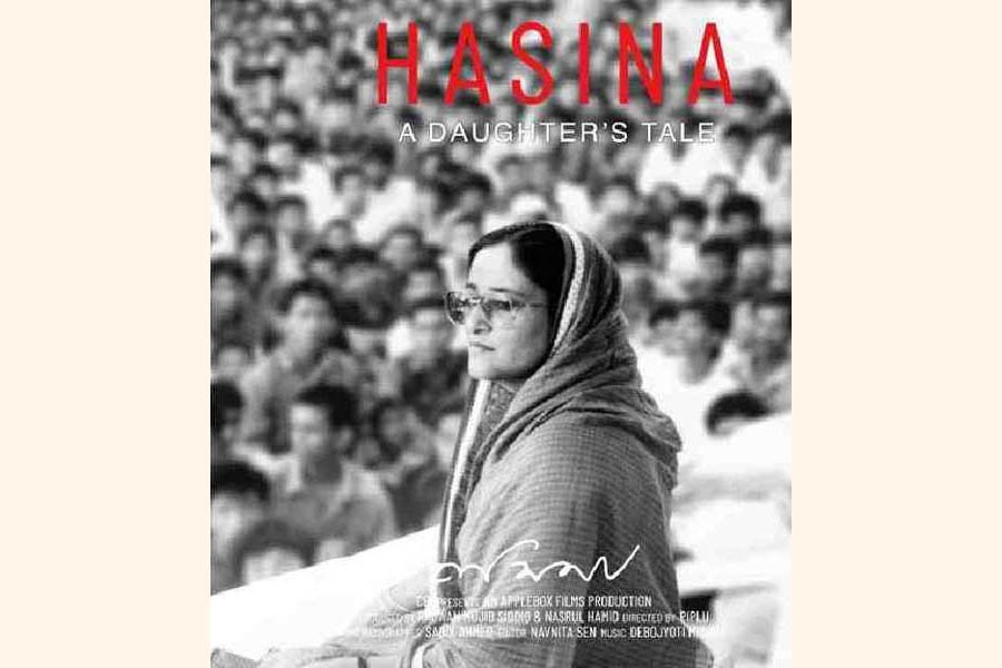 """""""Hasina: A Daughter's Tale"""" to be rescreened on May 17 by TV channels"""