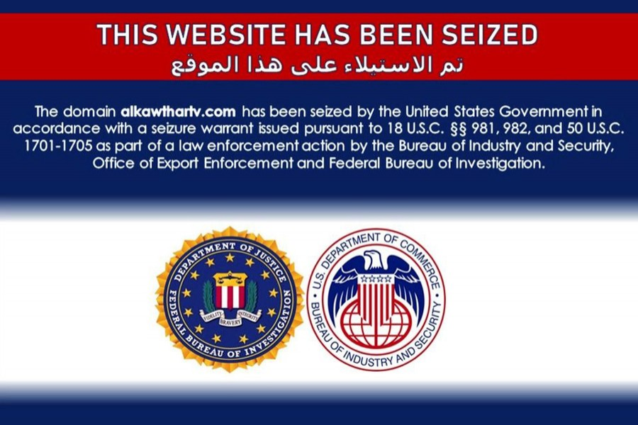 The website of Al Masirah television's website, which belongs to Yemen's Houthis, is seen with a notice which appeared on a number of Iran-affiliated websites saying they had been seized by the United States government as part of law enforcement action, in a screenshot taken on June 22, 2021 — Reuters