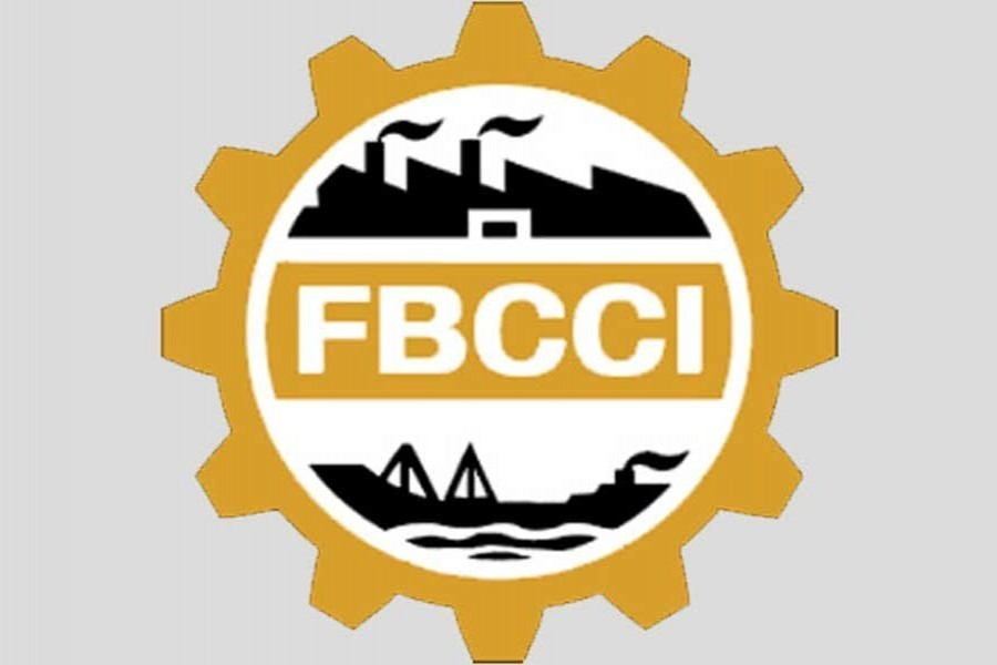 FBCCI urges government to keep banks open all weekdays