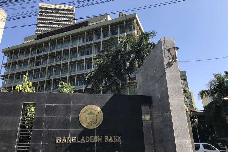 BB asks banks to submit PIF statements quarterly