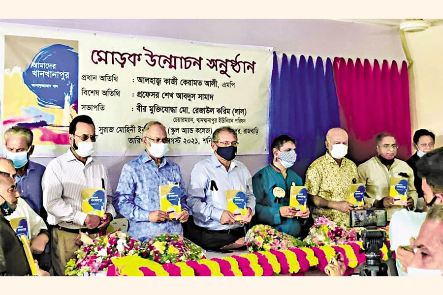 Launching ceremony of the book Amader Khankhanapur in progress recently